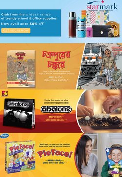Books & Cinema offers in the Star Mark catalogue ( Expires today)