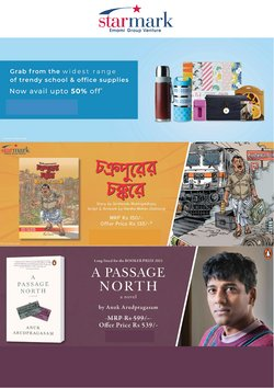 Books & Cinema offers in the Star Mark catalogue ( 3 days left)