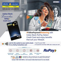 Banks & ATMs offers in the Allahabad Bank catalogue ( 2 days left)