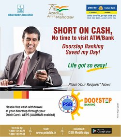 Banks & ATMs offers in the Allahabad Bank catalogue ( 19 days left)