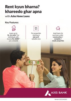 Banks & ATMs offers in the Axis Bank catalogue ( 5 days left)