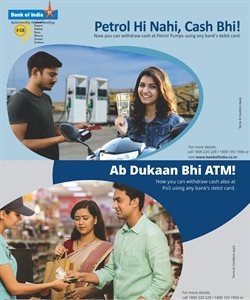 Banks & ATMs offers in the Bank of India catalogue in Bangalore ( More than a month )