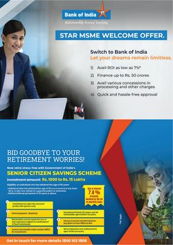 Banks & ATMs offers in the Bank of India catalogue ( 10 days left)