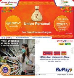 Banks & ATMs offers in the Union Bank of India catalogue ( 1 day ago)