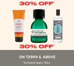 The Body Shop coupon ( 6 days left )