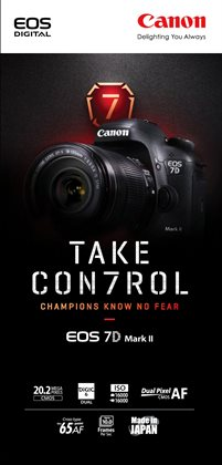 Offers from Canon in the Bangalore leaflet