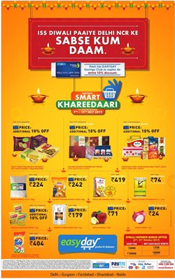 Supermarkets offers in the Easyday catalogue in Muzaffarnagar