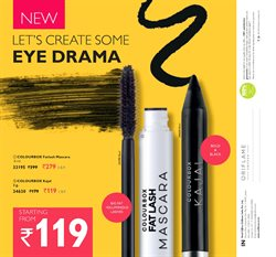 Cosmetics offers in the Oriflame catalogue in Delhi