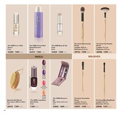 Tarrington House offers in the Oriflame catalogue in Jamshedpur