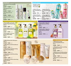 Shampoo offers in the Oriflame catalogue in Delhi