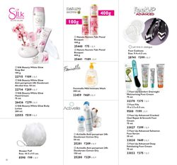 Deodorant offers in the Oriflame catalogue in Kolkata