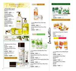 Face cream offers in the Oriflame catalogue in Delhi