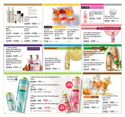 Face wash offers in the Oriflame catalogue in Bangalore