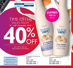 Shampoo offers in the Oriflame catalogue in Bangalore