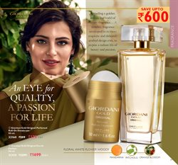 Massagers offers in the Oriflame catalogue in Delhi