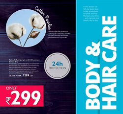 Deodorant offers in the Oriflame catalogue in Bangalore