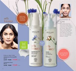 Eye Makeup offers in the Oriflame catalogue in Delhi