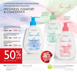 Offers of Car in Oriflame