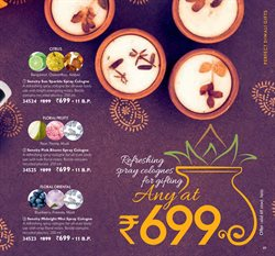 Offers of Fruit in Oriflame
