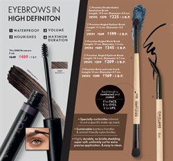 Offers of Makeup in Oriflame