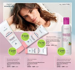 Offers of Scrub in Oriflame