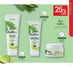 Offers of Gel in Oriflame
