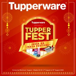 Home & Kitchen offers in the Tupperware catalogue in Delhi ( 5 days left )