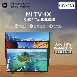 Croma catalogue ( Published today)