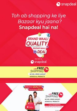 Clothes, shoes & accessories offers in the Snapdeal catalogue ( 5 days left)
