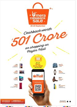 Offers from PayTm in the Delhi leaflet