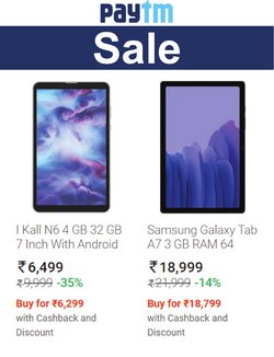 PayTm offers in the PayTm catalogue ( 3 days left)