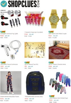 Offers of Rucksack in Shopclues