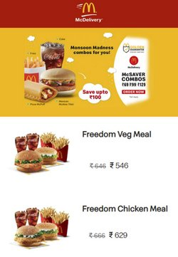 Restaurants offers in the McDonald's catalogue ( 3 days left)