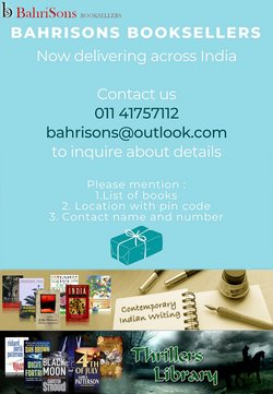 Books & Cinema offers in the Bahrisons catalogue ( 5 days left)