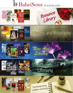 Books & Cinema offers in the Bahrisons catalogue ( 10 days left)