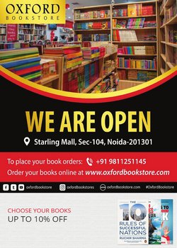 Books & Cinema offers in the Oxford Bookstore catalogue ( 9 days left)