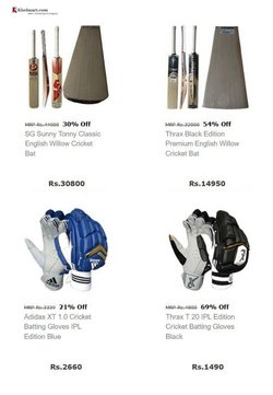 Adidas offers in the Khelmart catalogue ( 8 days left)