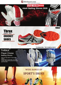 Sports offers in the Khelmart catalogue ( 6 days left)