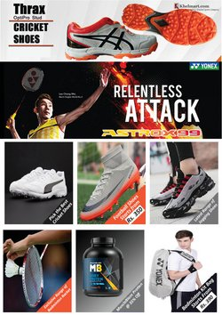 Sports offers in the Khelmart catalogue ( 3 days left)