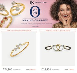 Jewellery offers in the Bluestone catalogue ( 9 days left)