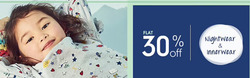 Mothercare coupon in Hyderabad ( Expires today )