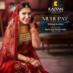 Jewellery offers in the Kalyan Jewellers catalogue in Surat