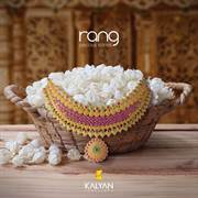 Kalyan Jewellers | Catalogue, Offers and Sale | Tiendeo