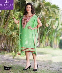 Offers from Maharha in the Delhi leaflet