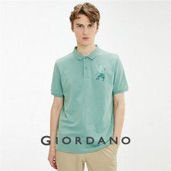 Giordano offers in the Giordano catalogue ( 24 days left)