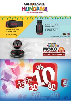 Wholesale Hungama offers in the Wholesale Hungama catalogue ( Expires today)