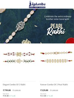 Jpearls offers in the jpearls catalogue ( 10 days left)