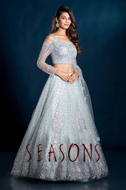 Seasons India offers in the Seasons India catalogue ( 3 days left)