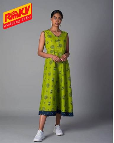 RmKV Chennai | Offers, Catalogue and Sales