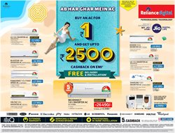 Offers from Reliance Digital in the Mumbai leaflet